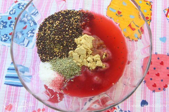 Соединить сухую горчицу, зёрнышки горчицы, уксус, воду, соль, мёд, розмарин, тщательно перемешать.