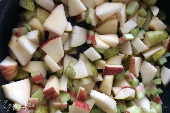 Нарезать в форму ревень (у него надо снять верхнюю пленку), яблоко и грушу.