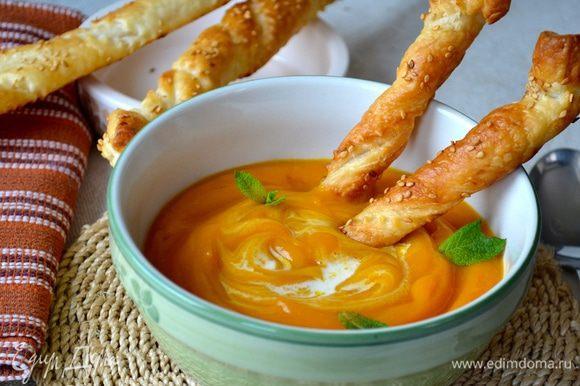 Разлить суп-потаж по тарелкам и подавать, добавив по одной столовой ложке сливок и со слоеными палочками, украсив, по желанию, листиками мяты. Приятного аппетита! )))