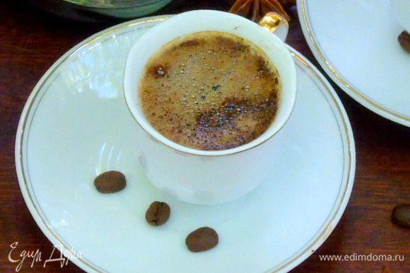 Теперь можно тонкой струйкой вылить напиток в чашку вместе с гущей. Подают кофе по-восточному горячим. Но к нему подают стакан холодной кипяченной воды. а также отдельно подают финики, мед, сливки. Пьют напиток маленькими глотками, смакуя и запивая водой. Приятного и Вам кофепития!!!