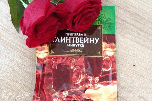 У многих свои садовые розы. Из него варят варенье, роза вполне пригодна в гастрономических целях. Из неё вполне можно сделать лепестки в медовой карамели.