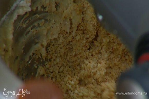 Приготовить тесто: в чаше комбайна соединить 200 г предварительно размягченного сливочного масла с сахаром и взбить. Не прекращая взбивать, по одному ввести два яйца, затем добавить сметану и ввести еще два яйца.