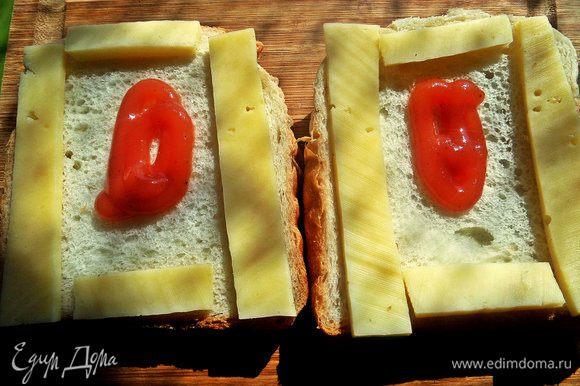 Немного нанести кетчупа на нижние кусочки хлеба.