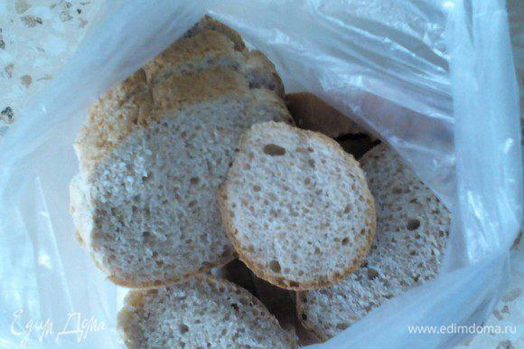 Режем хлеб. У меня батон с отрубями.
