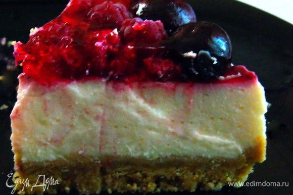 Залейте ягоды желе для торта... Готово, можно подавать. Приятного!