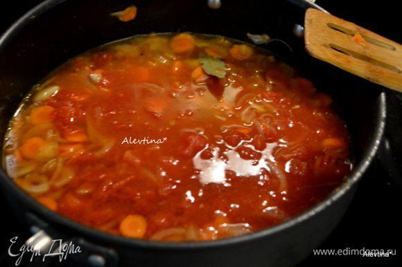 Добавим бульон, томаты баночные порезанные кубиками в собственном соку, вино, лавровый лист. Перемешаем.