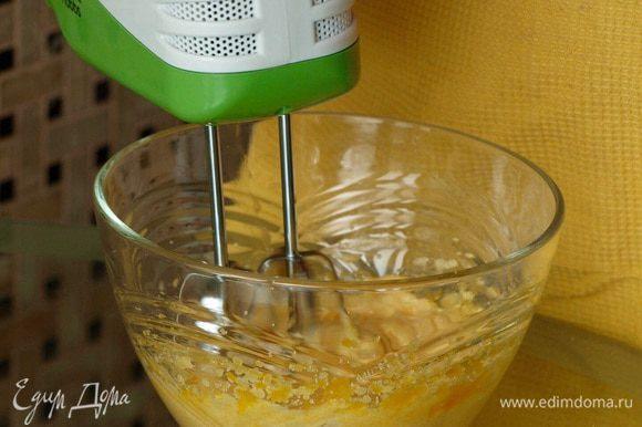 Отделите белки 3-х яиц от желтков, желтки смешайте со 100 г сахара, взбейте миксером в пышную светлую массу.