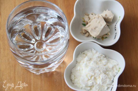Подготовить другие ингредиенты: воду слегка подогреть, растворить в ней свежие дрожжи. Сухое молоко добавить к муке.