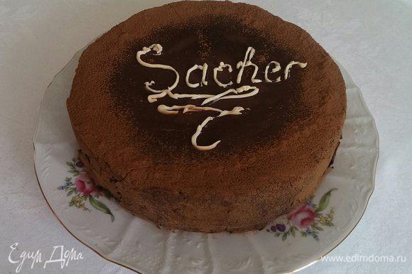 """Торт покрыть глазурью и поставить в холодильник на два часа. Затем обсыпать бока какао и украсить (в классическом варианте это надпись """"Sacher""""). Торт не самый легкий в приготовлении, но оправдывает ожидания."""