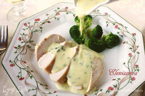 Подавайте с отварным или запечённым куриным мясом. Приятного аппетита!