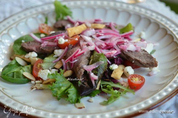 Добавить говядину полосками, фета сыр, маринованный лук. Полить готовой заправкой на кефире или сметане/ranch dressing. Приятного аппетита.