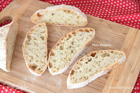 Готовый хлеб остудите на решетке и можно угощаться удивительно вкусной домашней чабаттой.