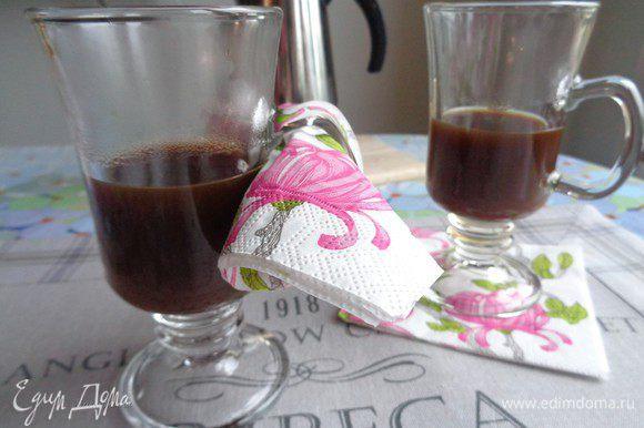 Прозрачные бокалы с толстым стеклом наполняем на половину сваренным кофе.
