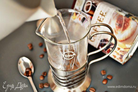 Для заваривания нужен один из сортов арабики, средней прожарки (чаще всего используют именно этот вид прожарки, который популярен в Европе). Но, конечно же, можно использовать любой другой кофе на ваше усмотрение, главное, чтобы кофе был свежий, среднего помола (пожаренный в пределах 7-25 дней, после 25 дней он теряет свои вкусовые качества). Воду использовать только чистую, фильтрованную, не больше 95 градусов.