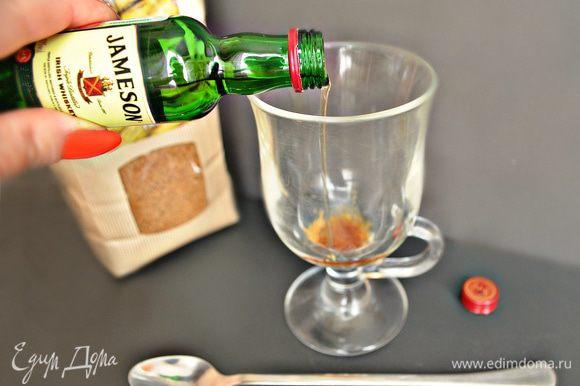 Нагрейте бокал для подачи. Для этого просто наполните его кипятком, а затем вылейте его. Пока заваривается кофе, положите в бокал сахар и налейте виски. Виски должен быть обязательно ирландским – это играет очень большое значение. В идеале, используется Jameson.