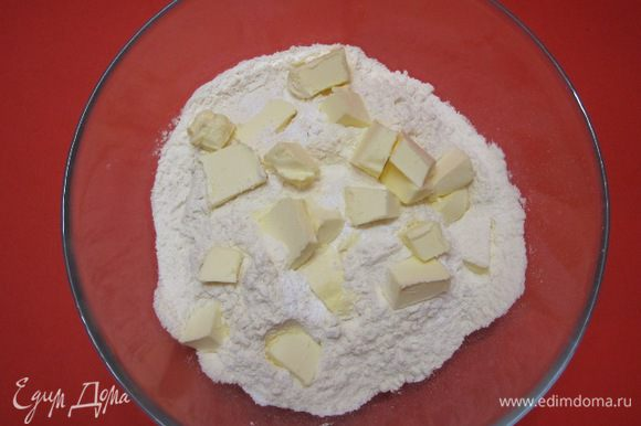 Добавить нарезанное сливочное масло.