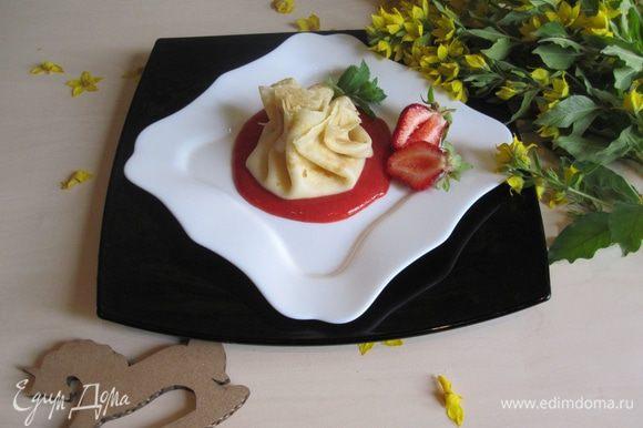 Выкладываем ложку соуса на тарелку. Сверху ставим наш мешочек. Украшаем веточкой мяты и ягодами. Получается вот такая красота. Приятного аппетита!!!