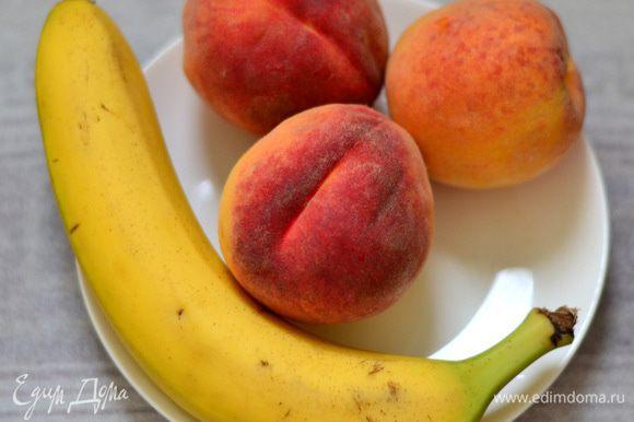 Подготовить для начинки фрукты.