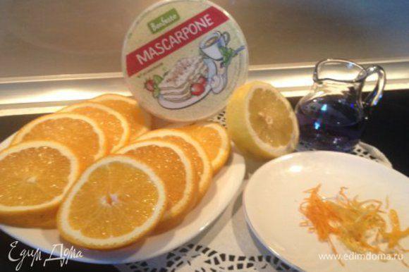 для НЕЁ: Положить на дно кулинарных колец по 1 кружку апельсина. Смешать сыр с соком и цедрой цитрусовых. Добавить лавандовый сироп.