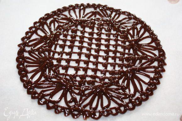 Делаем корнет из пергамента, заполняем его шоколадом и наносим рисунок по трафарету.