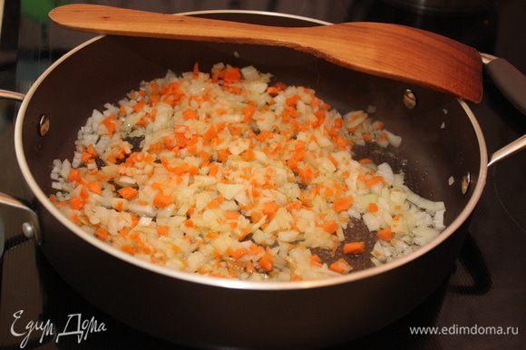 Сначала приготовим мясной соус. Для этого лук, чеснок и морковь почистите, мелко порубите, обжарьте на оливковом масле до мягкости.