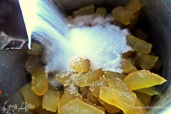 На третий раз высыпаем остальной сахар, ваниль и перемешиваем на огне, пока не впитают корочки сахар. Изначально у меня приготовлено было по рецепту 600 г сахара, но 100 г осталось, а у Вас может быть иначе, зависит от толщины корок!