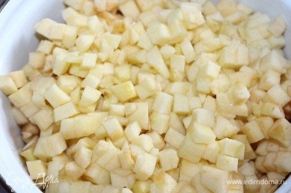 Яблоки почистить и порезать мелким кубиком.