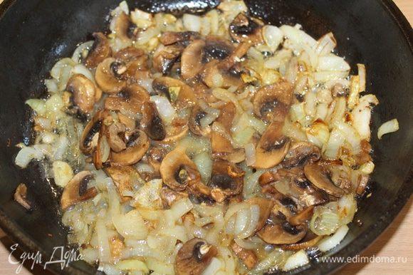 Отдельно обжарить мелко порезанный лук, добавить чеснок и грибы, обжарить 2 минуты.