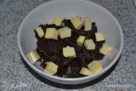 Добавить к шоколаду сливочное масло. И отправить в микроволновку.