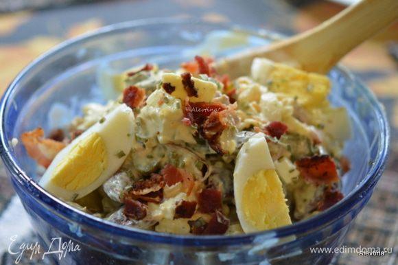 Сметану с майонезом смешать, добавить горчицу. Перемешать. Добавить в салат все перемешать, посыпать беконом и подавать тут же к столу. Приятного аппетита. Салат просто пальчики оближешь.