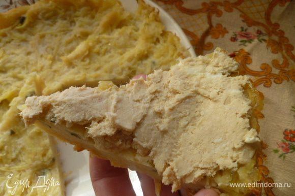 А можно намазать на кусочек пирога.