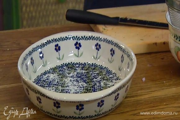 Жаропрочную керамическую форму для запекания смазать оставшимся оливковым маслом и слегка присыпать натертым сыром.