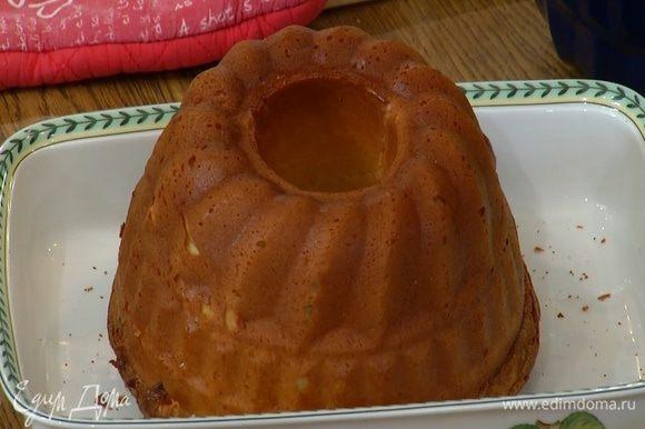 Выпекать ромовую бабу в разогретой духовке 50–60 минут, затем перевернуть в глубокую форму и остудить.