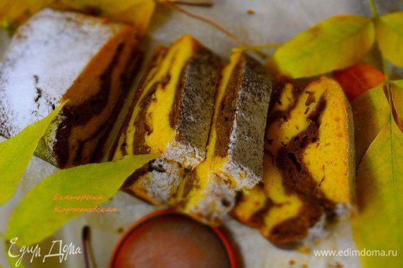 Вытащить, остудить и нарезать на порционные кусочки, по желанию посыпать сахарной пудрой. Приятного аппетита!