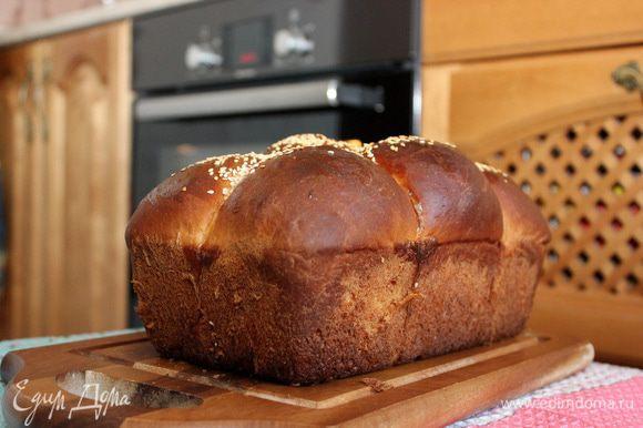 Полностью остудите хлеб.