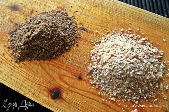 Также взяла льняную муку и пророщенные зёрна пшеницы (у нас продают уже измельчённые в отделах здорового питания и лён тоже).