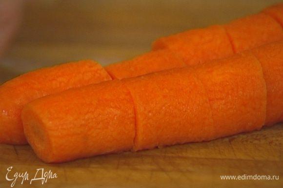 Морковь почистить и нарезать крупными кусками.