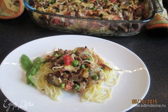 Подаем в форме, в которой запекалось блюдо и раскладываем по тарелкам.
