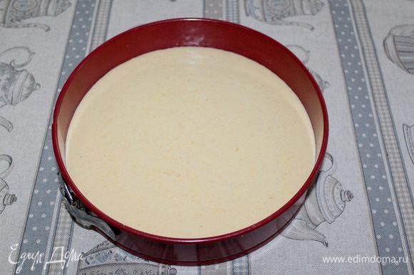 Вылейте начинку на основу и запекать около 1 часа при 175-180С.