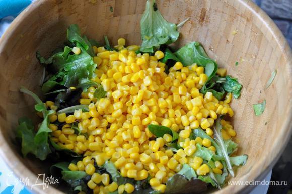 Добавляем консервированную кукурузу.