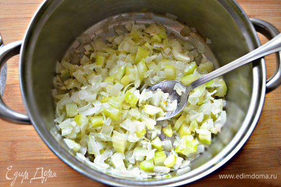 Оставшееся сливочное масло растопите в кастрюле с толстым дном, положите лук, сельдерей и чеснок, готовьте на среднем огне, помешивая, до мягкости, 5 мин. Влейте вино и выпаривайте, помешивая.