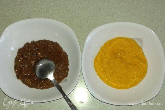 Тыкву и бананы измельчить в блендере до однородного состояния. Добавить мед по вкусу, если вы уж сильная сладкоежка... Разделить массу на две части, в одну добавить какао или растопленный шоколад. Мед.