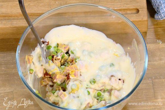 В глубокой посуде соединить ветчину с зеленым горошком, помидорами и горчицей, добавить соус бешамель, все перемешать, затем влить оливковое масло и еще раз вымешать.