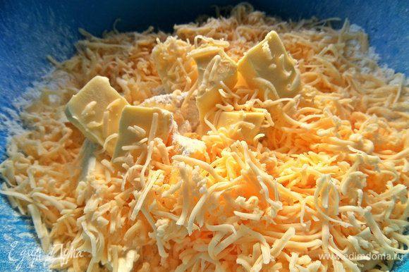 Тёртый сыр.