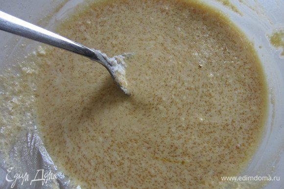 Смешиваем желтки с рикоттой и сахаром.