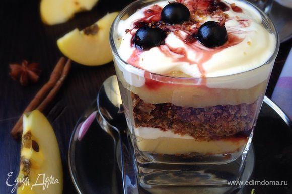 Дать десерту чуть постоять и подавайте к столу!