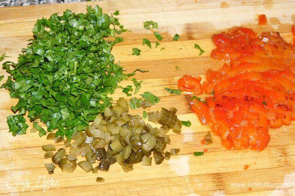 Красный перец запечь или взять запеченный маринованный. В данном случае пикантность нам только на руку. Нарезать перец, огурцы, зелень по возможности мелко.