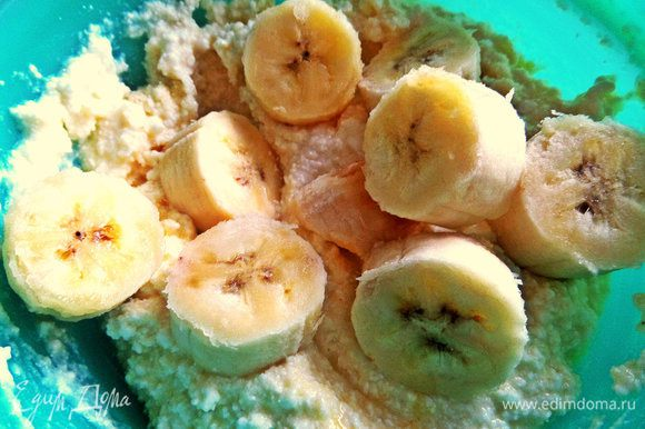 Вилкой разминаем бананы,нарезанные кружочками. Перемешиваем до однородности.