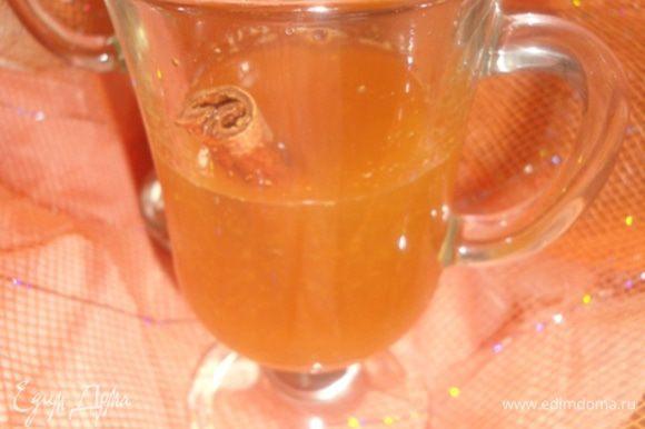 Пить такой чай лучше сразу, пока он горячий. Приятного чаепития!