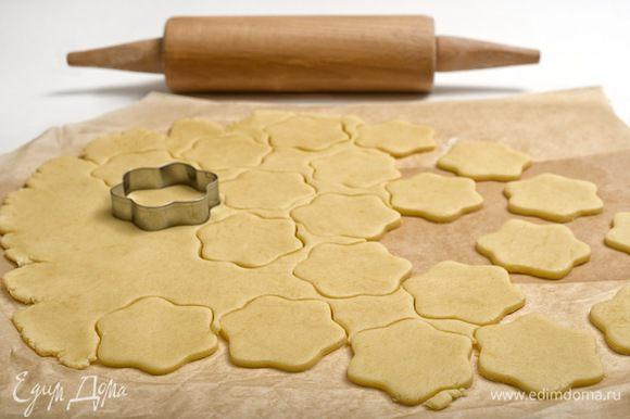 Раскатать охлаждённое тесто в пласт толщиной 5 мм, формочками вырезать печенье, выложить его на противень и поместить на 10 минут в предварительно разогретую (до 180°C) духовку.